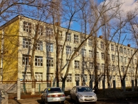 Krasnodar, lyceum №4, Burgasskaya st, house 29