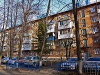 Краснодар, улица Бургасская, дом 31. многоквартирный дом