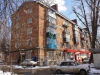 Краснодар, улица Бургасская, дом 37. многоквартирный дом