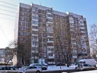 Krasnodar, Burgasskaya st, house 50. Apartment house