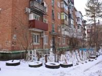 Краснодар, улица Бургасская, дом 63. многоквартирный дом