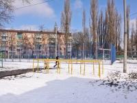克拉斯诺达尔市, 学校 №6, Burgasskaya st, 房屋 65