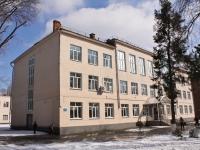 Краснодар, школа №6, улица Бургасская, дом 65