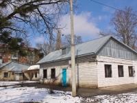 Краснодар, улица Бургасская, дом 65 к.1. школа искусств №7