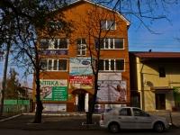 Краснодар, улица Димитрова, дом 101. многофункциональное здание