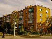 Krasnodar, Dimitrov st, house 118. Apartment house