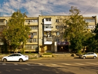 Krasnodar, Dimitrov st, house 120. Apartment house