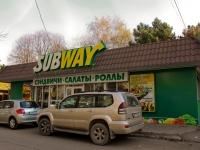Краснодар, улица Димитрова, дом 127/1. ресторан Subway