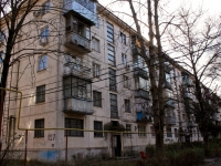 Krasnodar, Dimitrov st, house 127. Apartment house