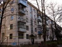 Краснодар, улица Димитрова, дом 127. многоквартирный дом
