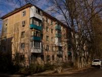 Краснодар, улица Димитрова, дом 129. многоквартирный дом
