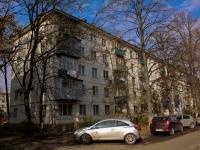 Краснодар, улица Димитрова, дом 131. многоквартирный дом