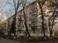 Krasnodar, Dimitrov st, house 131. Apartment house