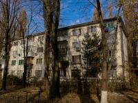 Краснодар, улица Димитрова, дом 133. многоквартирный дом