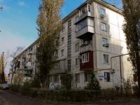 Краснодар, улица Димитрова, дом 135. многоквартирный дом