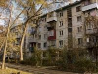 Краснодар, улица Димитрова, дом 137. многоквартирный дом