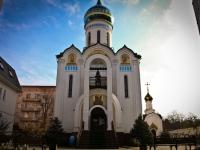 克拉斯诺达尔市, 修道院 Женский монастырь во имя иконы Божией Матери Всецарица, Dimitrov st, 房屋 148