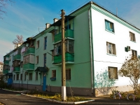 Krasnodar, Dimitrov st, house 160/1. Apartment house