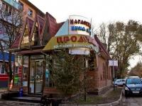 Krasnodar, Dimitrov st, house 162/1. store