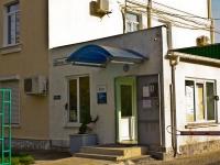 Krasnodar, house 166Dimitrov st, house 166