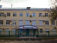 Краснодар, дом 166улица Димитрова, дом 166