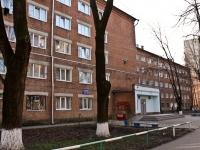 Krasnodar, hostel КубГУ, Кубанского государственного университета, №2, Dimitrov st, house 170