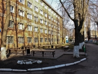 Краснодар, общежитие КубГУ, Кубанского государственного университета, №3, улица Димитрова, дом 172