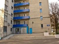 Краснодар, общежитие КубГУ, Кубанского государственного университета, №4, улица Димитрова, дом 174