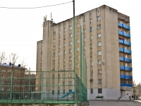 Krasnodar, hostel КубГУ, Кубанского государственного университета, №5, Dimitrov st, house 176