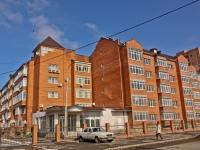 Краснодар, улица Ким, дом 141. многоквартирный дом