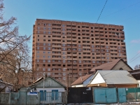 Krasnodar, st Kim, house 143/СТР. building under construction