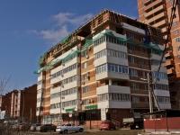 Краснодар, улица Ким, дом 143. многоквартирный дом