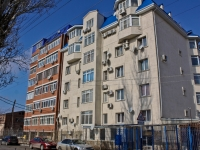 Krasnodar, Kim st, house 155. Apartment house