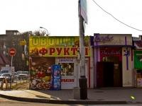 Краснодар, улица Ким, дом 230. многофункциональное здание