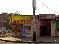 Krasnodar, st Kim, house 230. multi-purpose building
