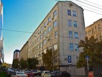 Краснодар, улица Головатого, дом 294. офисное здание