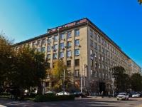 Краснодар, улица Головатого, дом 296. офисное здание