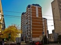 Краснодар, улица Головатого, дом 302. многоквартирный дом