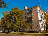 Краснодар, улица Хакурате, дом 1. жилой дом с магазином