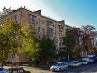 Краснодар, улица Хакурате, дом 4. многоквартирный дом