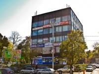 Краснодар, улица Хакурате, дом 6. магазин