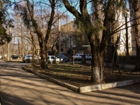 Krasnodar, 2nd Pyatiletka st, house 3. Apartment house