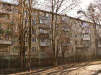 克拉斯诺达尔市, 2nd Pyatiletka st, 房屋 3. 公寓楼