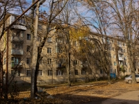 Krasnodar, 2nd Pyatiletka st, house 4/1. Apartment house