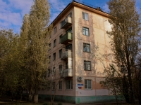 Krasnodar, 2nd Pyatiletka st, house 4. Apartment house