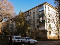 Краснодар, улица 2-я Пятилетка, дом 5. многоквартирный дом