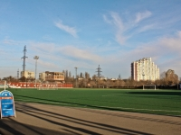 Краснодар, улица 2-я Пятилетка, дом 14. спортивная школа Академия футбола