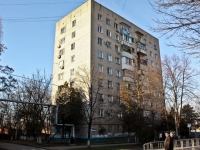 Krasnodar, 2nd Pyatiletka st, house 15. Apartment house