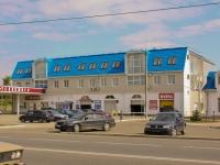 Krasnodar, hotel Сударь, Liza Chaykina st, house 4/3