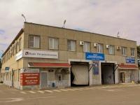 Краснодар, улица Лизы Чайкиной, дом 4. многофункциональное здание